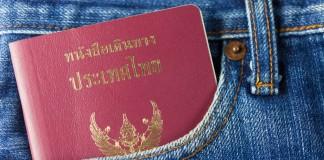 Visa pour étudier en Thaïlande EXPATIS